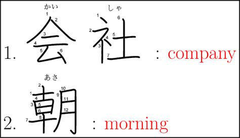 fontspec - How to select a font for the main Chinese